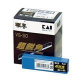 K-045 カッター替刃 (超鋭角) 小 50枚/個