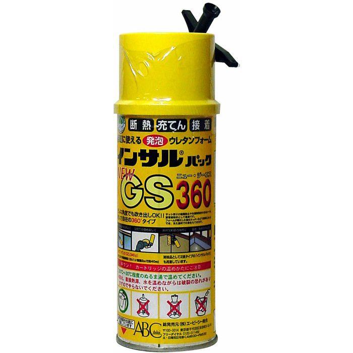 インサルパック NEW-GS360 12本/ケース