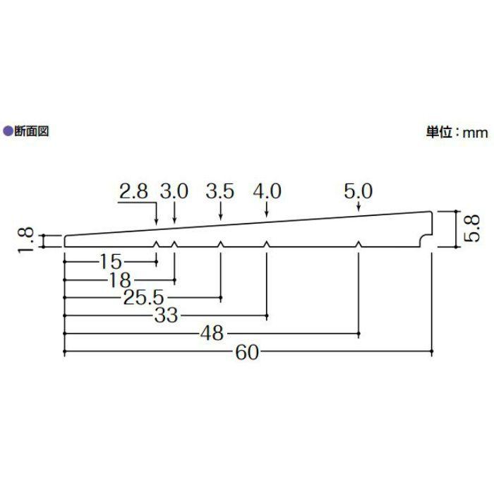 9300-2604 段差目地棒 10枚/ケース