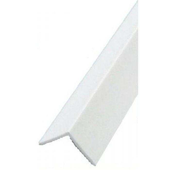 塩ビアングル(白) アングル(20mm) t=1.5mm