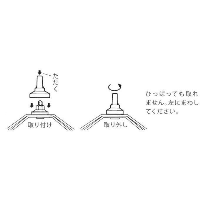 サビヤーズ 折版屋根用 ミリサイズ専用(10mm用/L) ブラウン 長さ52mm 100個/小箱