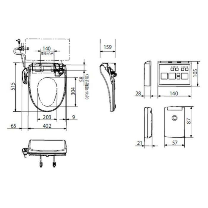 シャワレッシュ 洗浄機能付き暖房便座 オートオープンタイプ 貯湯式 ホワイト SWMDR73W