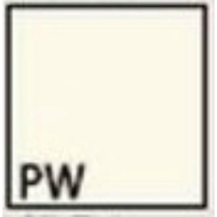 ベラーザネオ 洗髪タイプ洗面化粧台 W750 3面鏡 一般地仕様 w750mm×D180mm パステルホワイト SMP073A1K+SSVWTH075(S)NN1VPWK 【セット品】