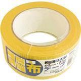 布テープカラーOD-001 黄