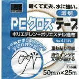 NO411N PEクロステープ包装用 透明 50ミリ