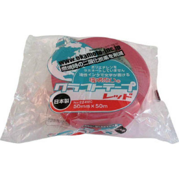 224WC5050R クラフトテープ環境思いカラー赤