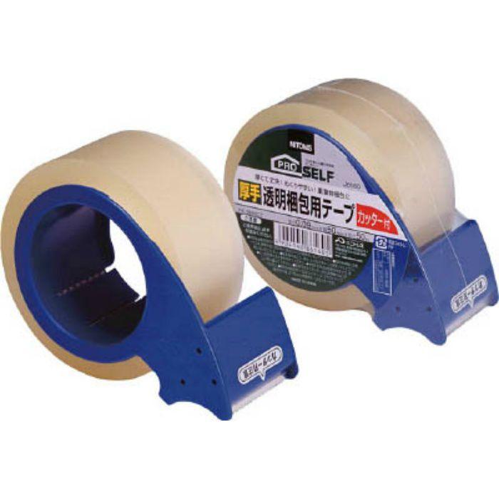 J6160 厚手透明梱包用テープ