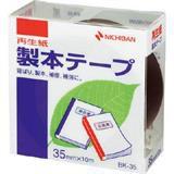 製本テープ(再生紙) 黒 35mm×10m