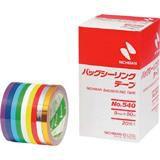 バックシーリングテープ空色9mmX50