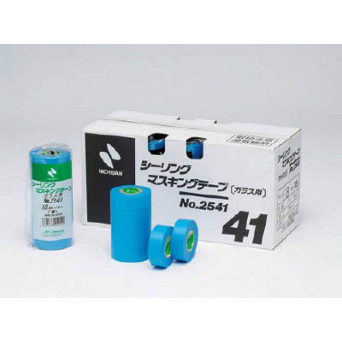 シーリングマスキングテープ ガラス用 2541h 18x18 ニチバン 建築資材