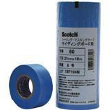 マスキングテープ(サイディングボード用) 21mmX18m 6巻入