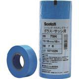 マスキングテープ(ガラス用) 79H 18mmX18m 7巻入