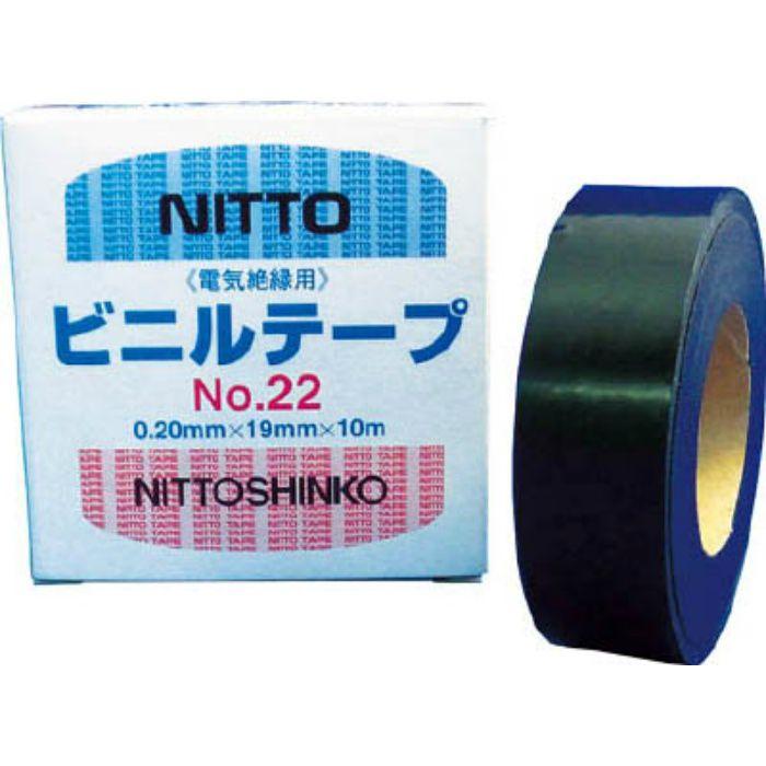 屋外用ビニールテープNo.22 0.2mm×19mm×10m