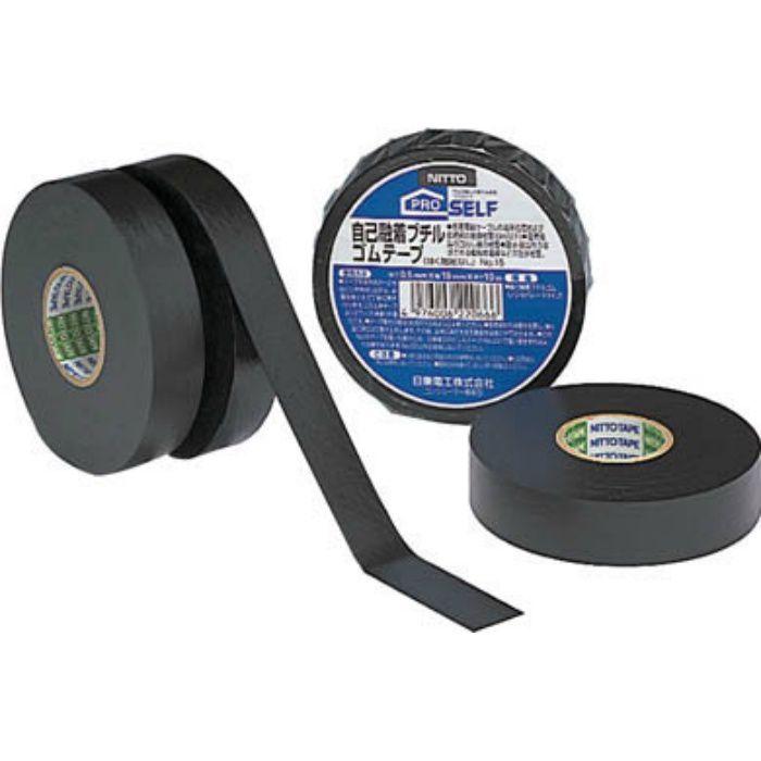 J7100 自己融着テープ