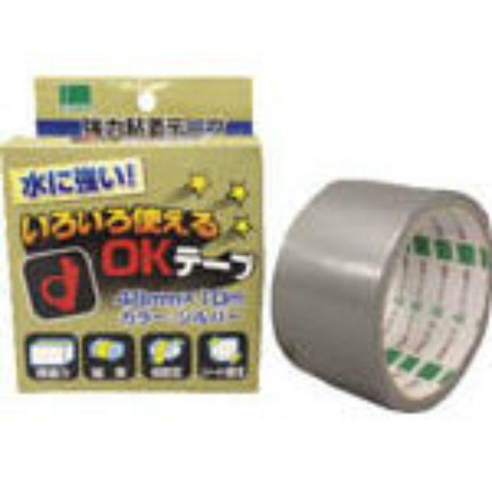 OKT48S いろいろ使えるOKテープ シルバー