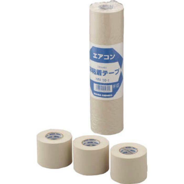 HN75I 非粘着テープ