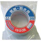 パイオラン気密防水テープ