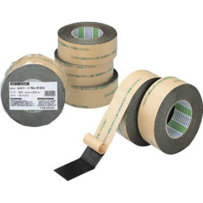 防水気密テープ No.690 50mm×20m 両面