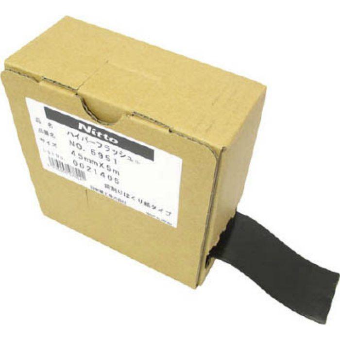 ハイパーフラシュ NO.6951 45mmX5m(背割り)