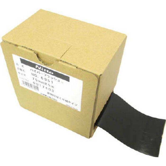 ハイパーフラシュ NO.6951 75mmX5m(背割り)