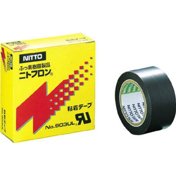 ニトフロン粘着テープ No.903UL 0.08mm×13mm×10m