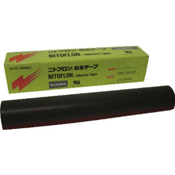 ニトフロン粘着テープ No.903UL 0.08mm×200mm×10m