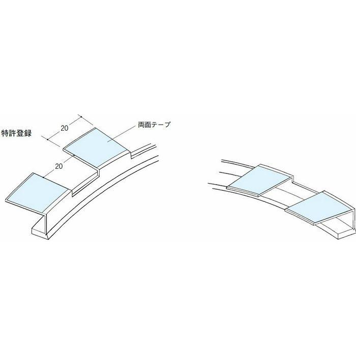 R自在見切縁 コ型 ビニール 見切 FR-7  テープ付 ホワイト 1.82m  33009