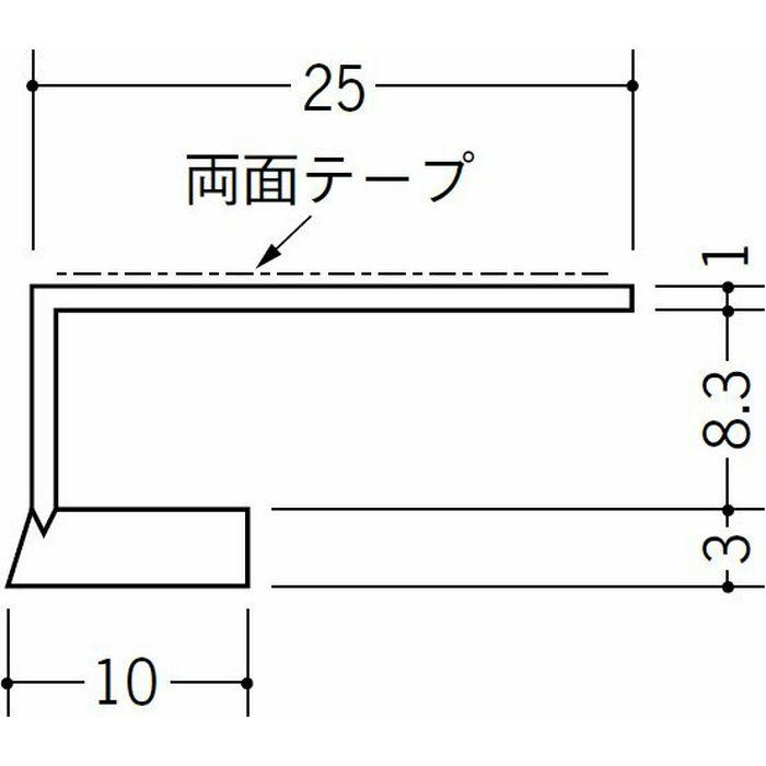 R自在見切縁 コ型 ビニール 見切 FR-8  テープ付 ホワイト 1.82m  33156
