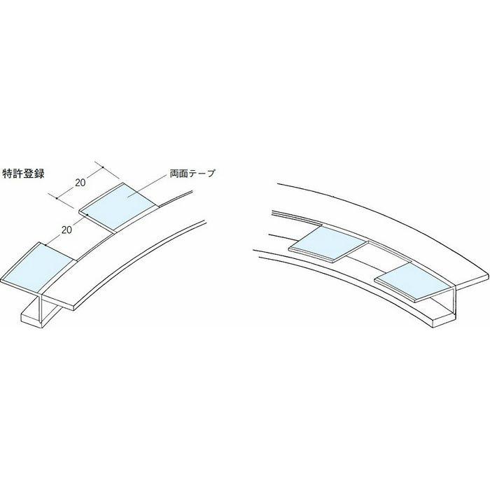 R自在見切縁 目透かし型 ビニール 見切 FS-12 テープ付 ホワイト 1.82m  33019