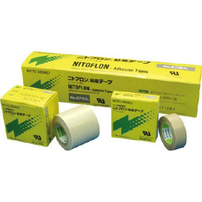 ニトフロン粘着テープ NO0973UL 0.18mm×38mm×10m