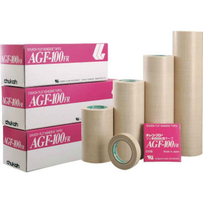 粘着テープ ガラスクロス 0.13-200×10