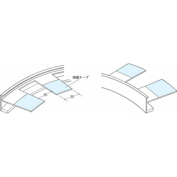 R自在見切縁 下がり壁用 ビニール 見切 EF-10 テープ付 ホワイト 2m  31011