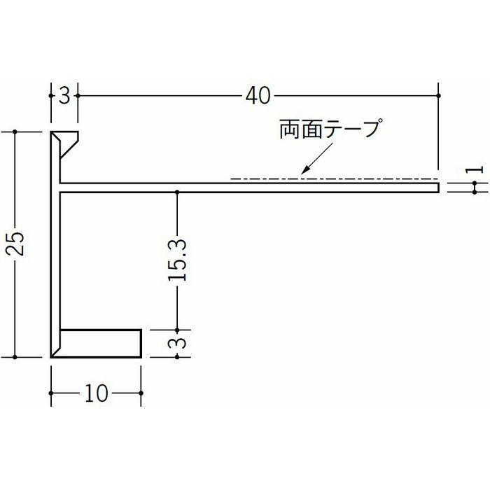 R自在見切縁 下がり壁用 ビニール 見切 EF-15 テープ付 ホワイト 2m  31013