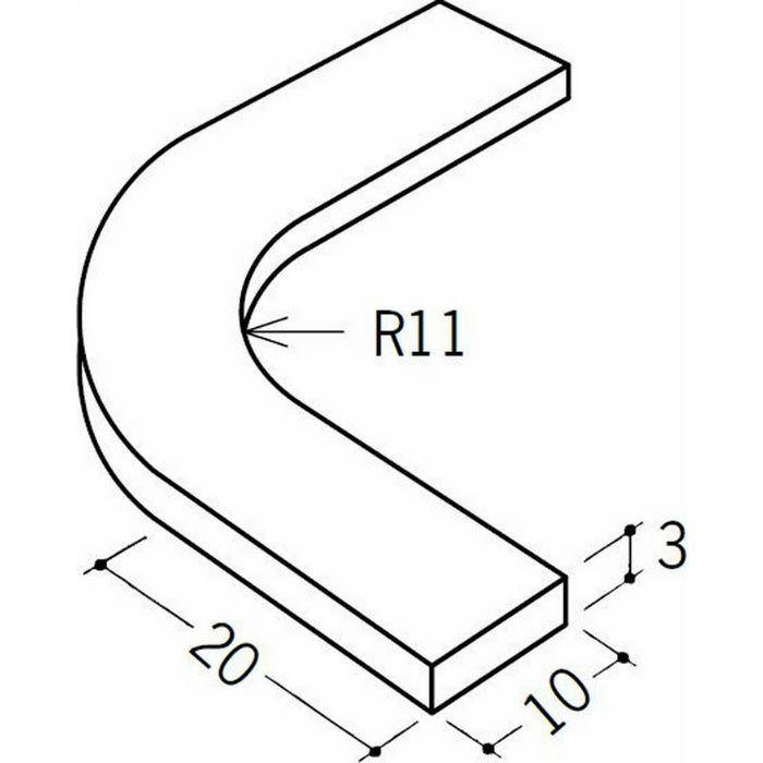 R自在見切縁 R付コーナー役物 ビニール 後付見切 11R ホワイト   79012