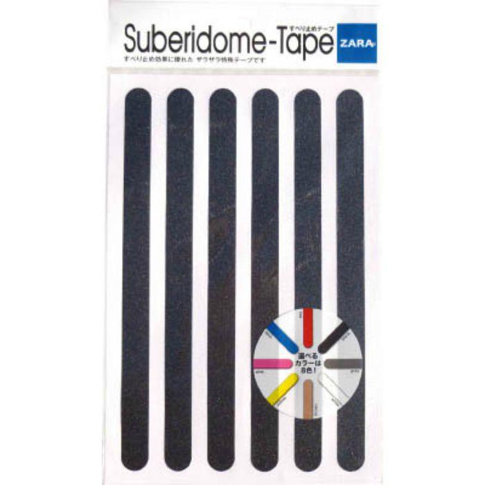 すべり止めテープザラザラ20×280 6P ブラック