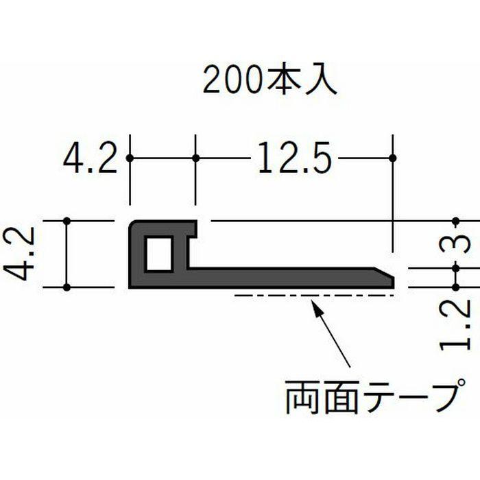 サッシ見切 床見切 ビニール サッシ見切 K型 ライトブラウン 2.3m  22020-2