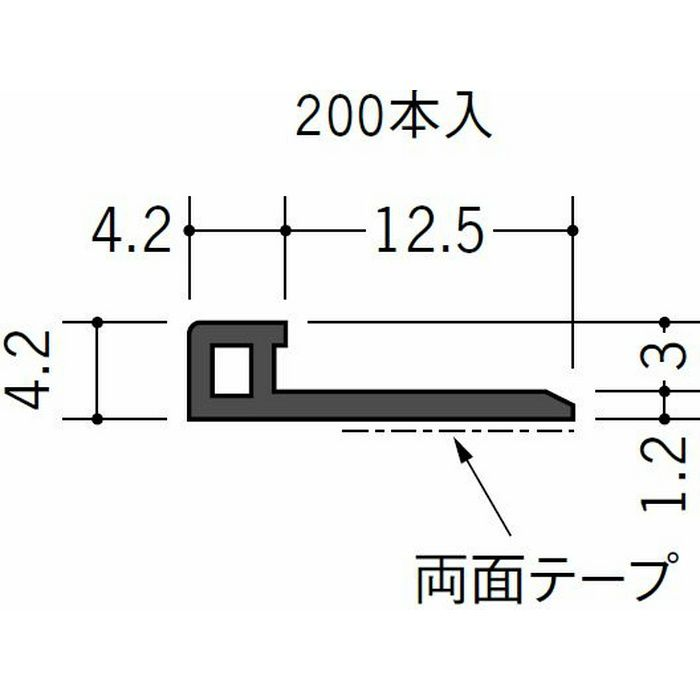 サッシ見切 床見切 ビニール サッシ見切 K型 コスモブラック 2.3m  22020-3