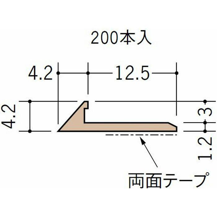 サッシ見切 床見切 ビニール サッシ見切 N型 コスモブラック 2.3m  22021-3