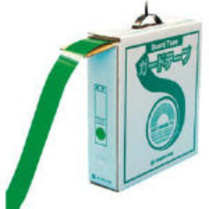 ラインテープ(ガードテープ) 緑 再剥離タイプ 50幅×100m 屋内用