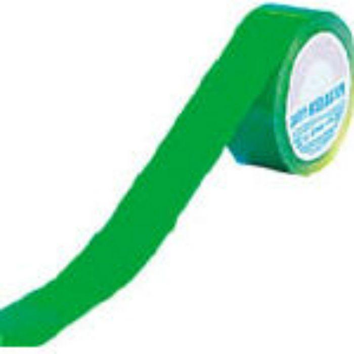ラインテープ(ガードテープ) 緑 再剥離タイプ 50幅×20m 屋内用