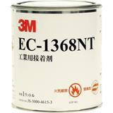 溶剤型接着剤 EC1368NT 1L EC1368NT1L