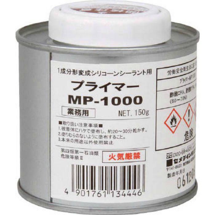 SM001 プライマーMP1000 150g SM-001