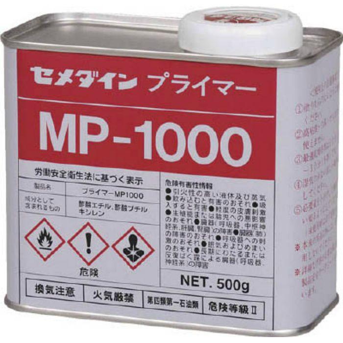SM269 プライマーMP1000 500g SM-269