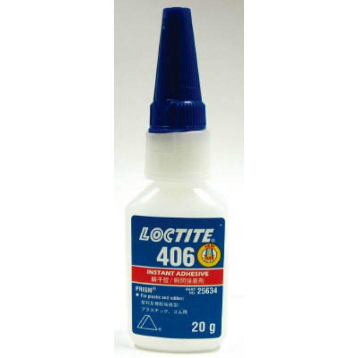 40620N 高機能接着剤 406 20g