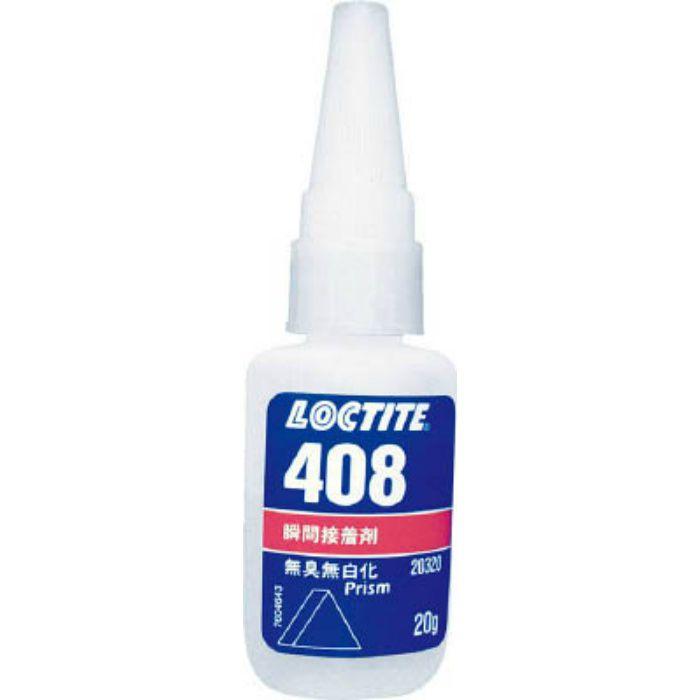 40820N 高機能瞬間接着剤 408 20g