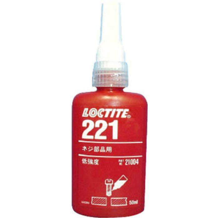 22150 ネジロック剤 221 50ml