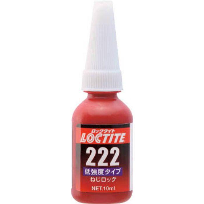 22210 ねじ緩み止め接着剤 低強度 222 10ml