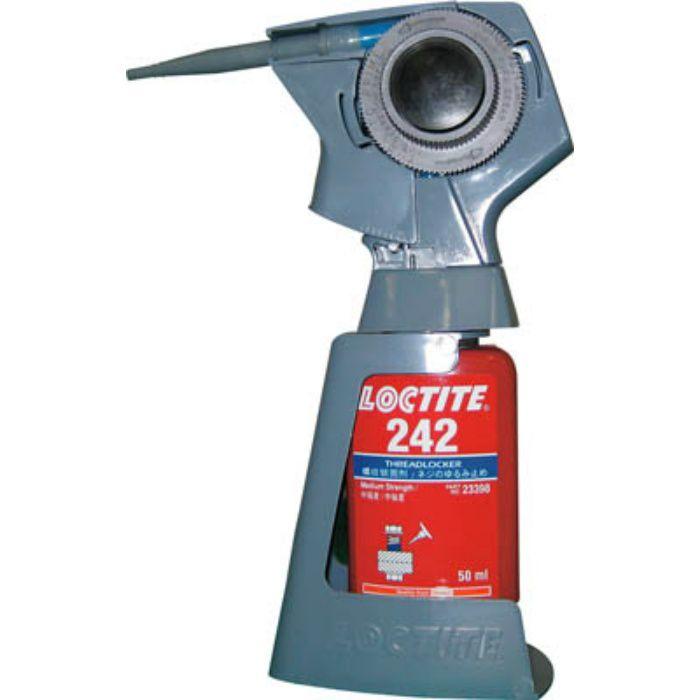 ハンドポンプ 塗布機器 50ml専用 HANDP