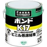 K17 3kg(缶) #41347 K173