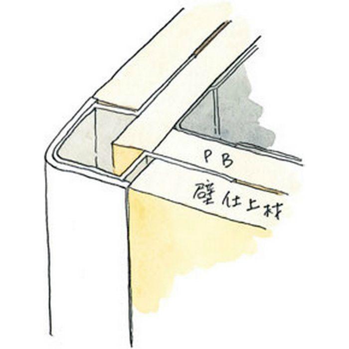 出隅ジョイナー ビニール 軟質コーナー25-12.5mm用 ホワイト 2.73m  37104